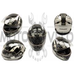 Шлем-интеграл (mod:550) (premium class) (синий) KOJI