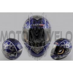Шлем-интеграл (mod:366) (size:XL, синий) LS-2