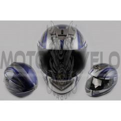 Шлем-интеграл (mod:368) (size:XL, синий) LS-2