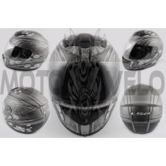 Шлем-интеграл (mod:Stardust) (size:L, серый матовый) LS-2