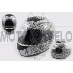 Шлем-интеграл (mod:Stardust) (size:XXL, серый) Ш90 LS-2