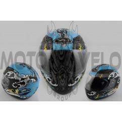 Шлем-интеграл (mod:CFP05) (size:XL, голубой матовый) VR-1