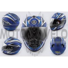Шлем-интеграл (mod:EDGE) (size:L, синий матовый) Ш18 YMH
