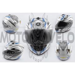 Шлем-интеграл (mod:EDGE) (size:ХL, белый) Ш20 YMH