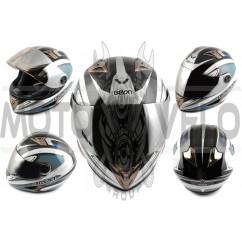 Шлем-интеграл (mod:B-500) (size:XL, голубой, зеркальный визор, X-CELERATE) BEON