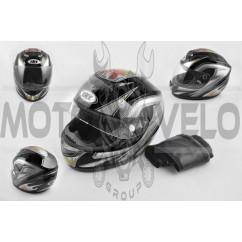 Шлем-интеграл (mod:101) (size:L, черный, воротник) TKD
