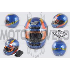 Шлем-интеграл (mod:101) (size:XL, сине-красный, воротник, багажник) KAVIR