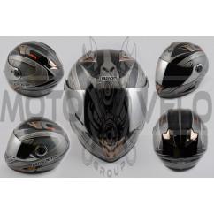 Шлем-интеграл (mod:B-500) (size:XL, черный, зеркальный визор, X-CELERATE) BEON