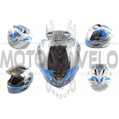 Шлем-интеграл (mod:B-500) (size:L, бело-синий, зеркальный визор, DARK ANGEL) BEON