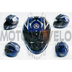 Шлем-интеграл (mod:EDGE) (size:L, синий) YMH