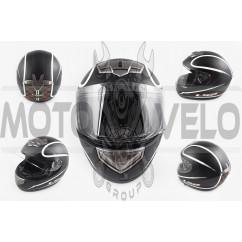 Шлем-интеграл (mod:368) (size:XL, черный матовый, HIGHWAY) LS-2