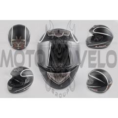 Шлем-интеграл (mod:368) (size:XXL, черный матовый, HIGHWAY) LS-2