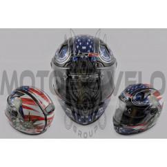 Шлем-интеграл (mod:385/396) (size:XS, Liberty, солнцезащитные очки) LS-2