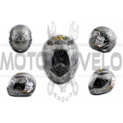 Шлем-интеграл (mod:CFP05) (size:XL, серый матовый, Dracula) VR-1