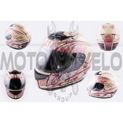 Шлем-интеграл (mod:Stardust) (size:XL, бежевый) LS-2