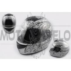 Шлем-интеграл (mod:Stardust) (size:L, серый) LS-2