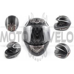 Шлем-интеграл (mod:368) (size:M, черный матовый, HIGHWAY) LS-2