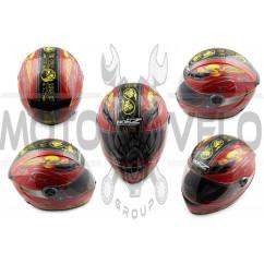 Шлем-интеграл (mod:OP02) (size:M, красный) HONZ