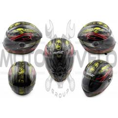 Шлем-интеграл (mod:OP02) (size:XL, черный) HONZ