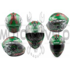 Шлем-интеграл (mod:OP01) (size:XL, зеленый) HONZ