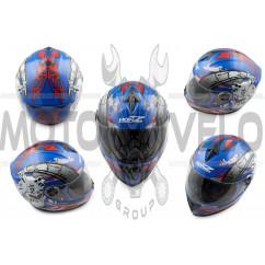 Шлем-интеграл (mod:OP01) (size:M, синий) HONZ
