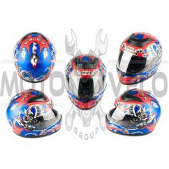 Шлем-интеграл (size:XL, синий) SNAUZER