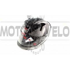 Шлем-интеграл   (mod:FF352) (size:XL, черно-белый, RANGER)   LS-2