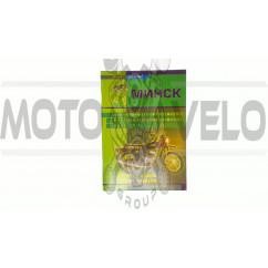 Инструкция   мотоциклы   МИНСК   (журнал)   (88 стр)   SEA