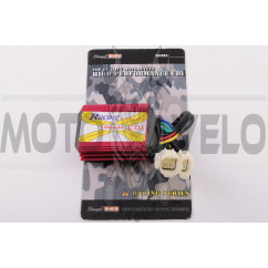 Коммутатор (тюнинг) 4T GY6 50 (FLAME RACING) STAGE-9