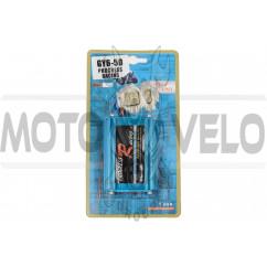 Коммутатор (тюнинг) 4T GY6 50 PROGRESS RACING