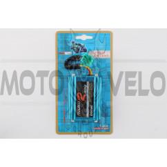 Коммутатор (тюнинг) Active (аналоговый, синий) PROGRESS RACING