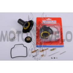 Ремкомплект карбюратора 4T GY6 150 (+основная и пусковая мембраны) (mod B)