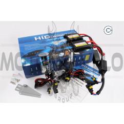 Ксенон (авто) H4 DC 5000K 35W (+галоген) slim (арт:K-1999)