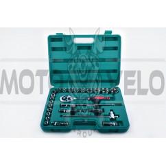 Набор инструментов 26 предметов (mod.3004 D-Tools) LAVITA