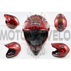 Шлем кроссовый (mod:Skull) (size:XL, красный) MONSTER ENERGY