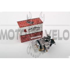Карбюратор мотокосы 1E36F MAX ENERGY