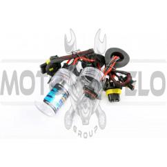 Лампы ксеноновые (пара) H10 (12V 50W DC AMP) 6000K