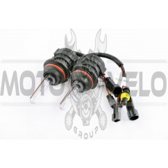 Лампы биксеноновые (пара) HB1 (12V 50W DC AMP) 4300K