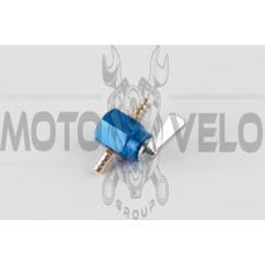 Кран топливный (стайлинговый) универсальный (синий) RIDE IT