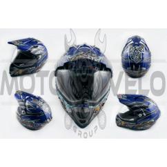 Шлем кроссовый (mod:MX433) (с визором, size:ХXL, синий, FOUL PLUGS) LS-2