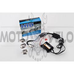 Биксенон (мото) H6 DC 8000K slim KTO