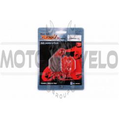 Колодки тормозные (диск) Suzuki AD50 (красные) YONGLI