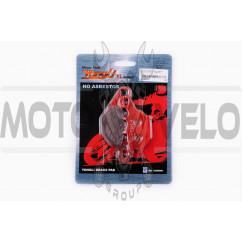 Колодки тормозные (диск) Suzuki AD110 (красные) YONGLI