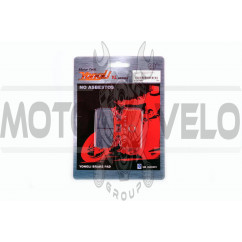 Колодки тормозные (диск) Kymko (красные) YONGLI