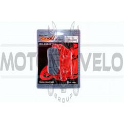 Колодки тормозные (диск) Honda CM125 (красные)