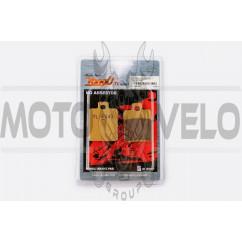 Колодки тормозные (диск) Peugeot, Gelera, CPI (желтые) YONGLI PRO