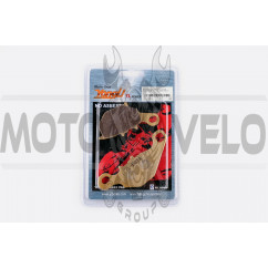 Колодки тормозные (диск) Suzuki AD110 (желтые) YONGLI PRO