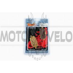Колодки тормозные (диск) Yamaha JOG 90, BWS 100 (желтые) YONGLI PRO