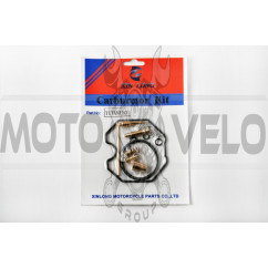 Ремкомплект карбюратора Honda CG150 TITAN XINLONG