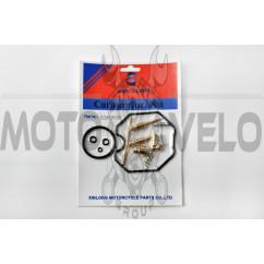 Ремкомплект карбюратора Honda CG125 TITAN KS/ES XINLONG